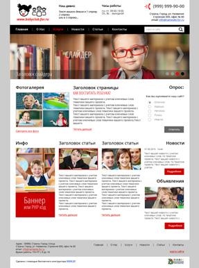 blogerf.www.by